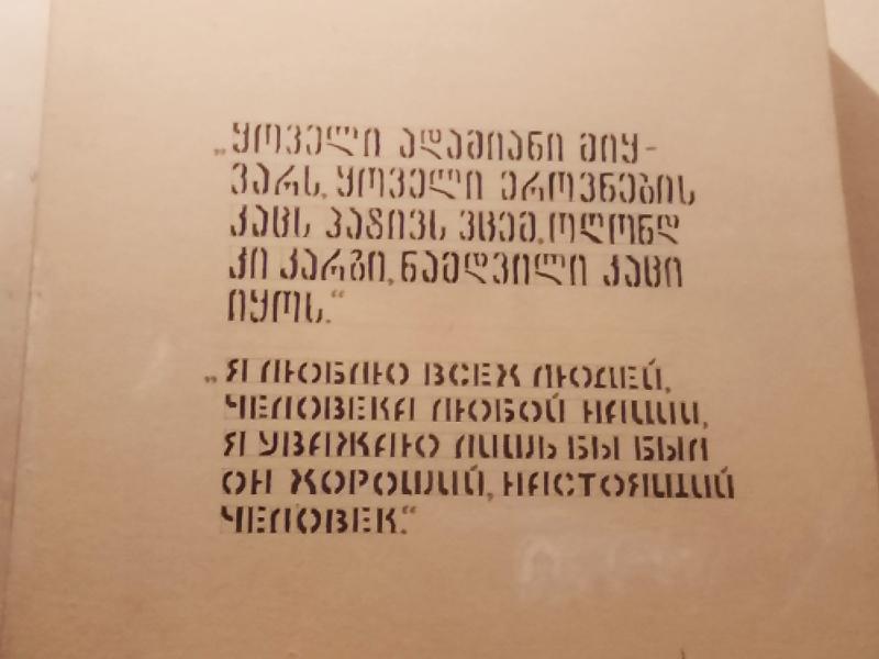 Сванетия: немного зимних зарисовок