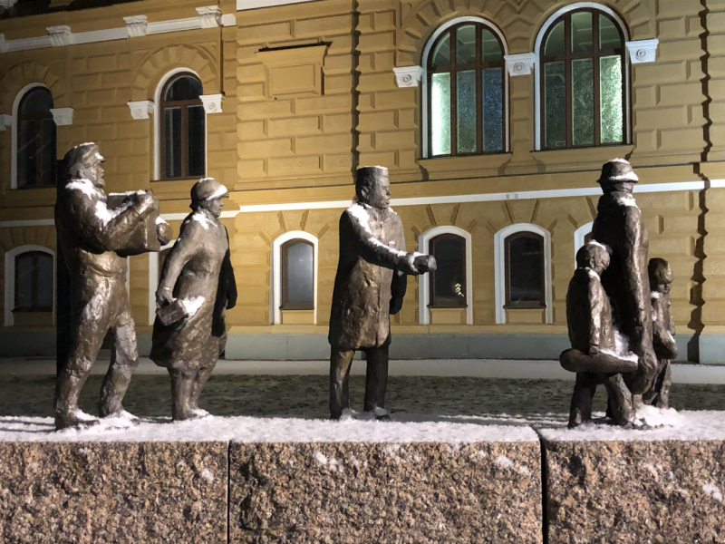 Лапландия на новогодние праздники 2020