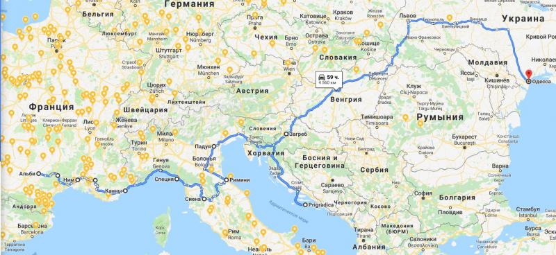 Как крымчане к Бретани ходили: 10705 км, 33дня,11 стран,72 города,1 сады и 1 пещера.
