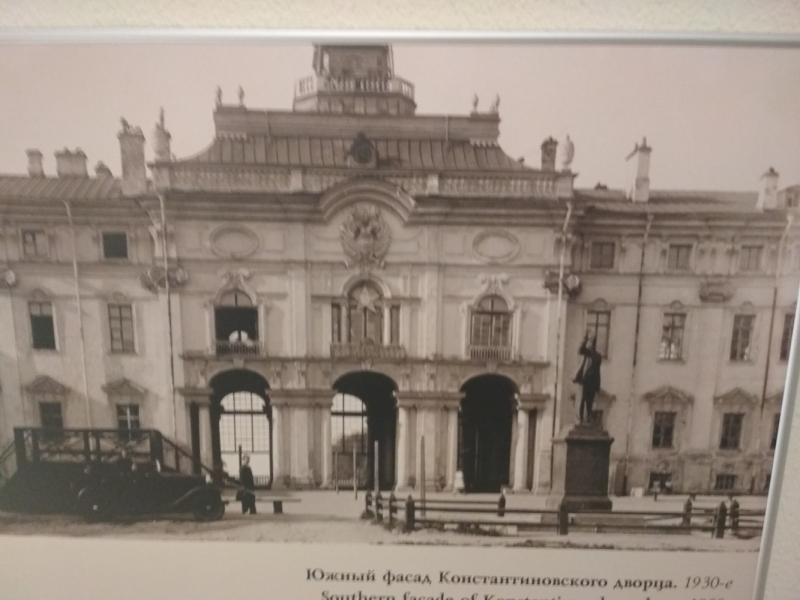 Ленинградские зарисовки. Стрельна.