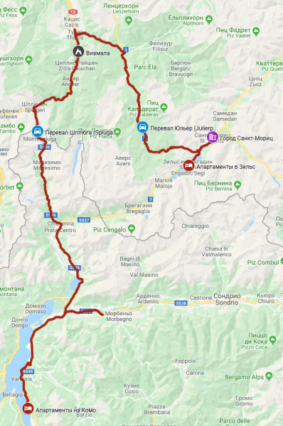 На автомобиле по Швейцарии