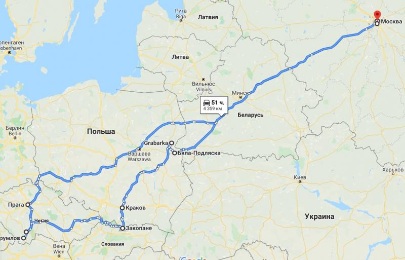 Москва - Краков - Прага - Москва, 7 дней в январе 2021
