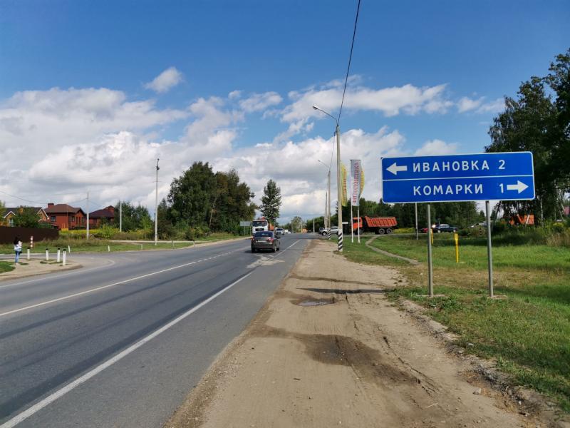 Тула - Рязань на велосипеде. Август 2020