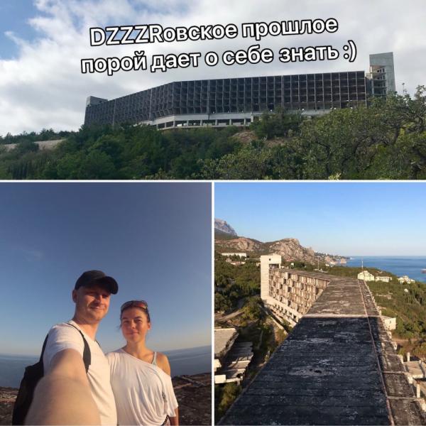 Крым: активный ЮБК // Сентябрь 2020