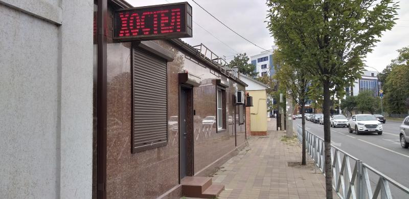 Предкрымье и … Послекрымье: Краснодар — Тамань и снова Краснодар в сентябре — октябре 2020 года