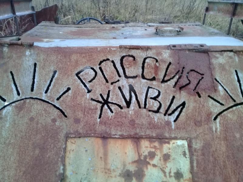 Познавательно-ненапряжный Русский Север. Часть 7.3. По местам боевой славы древних славян