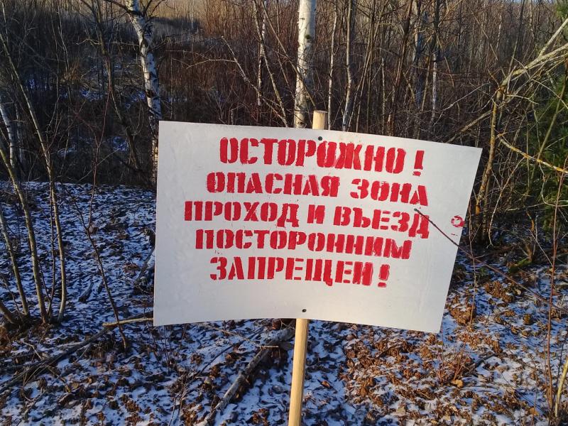 Познавательно-ненапряжный Русский Север. Часть 7.4. Бокситогорск - колыбель русского алюминия