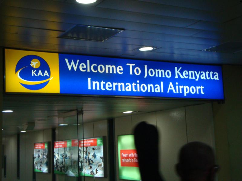 Кения и Танзания (путешествие 2012 года)