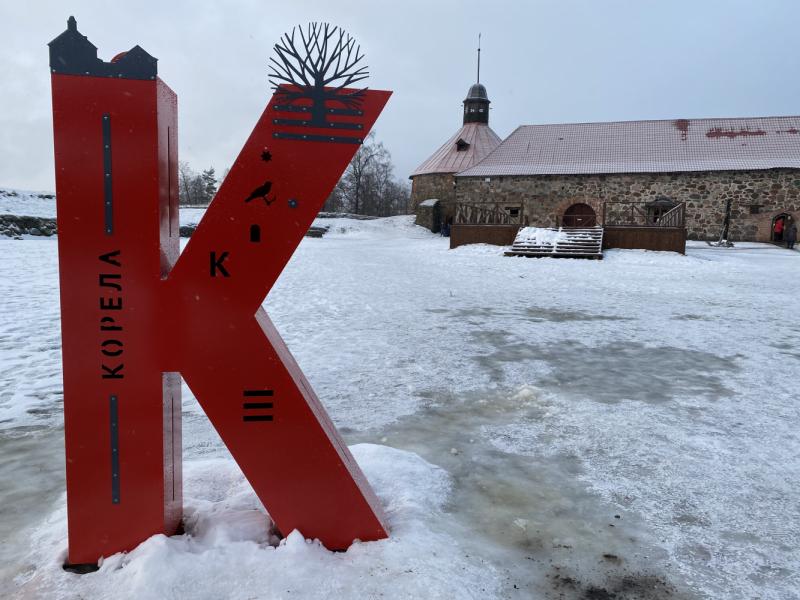Карелия на январские 02-06.01.21 (Из Москвы в Сортавала, Рускеала)