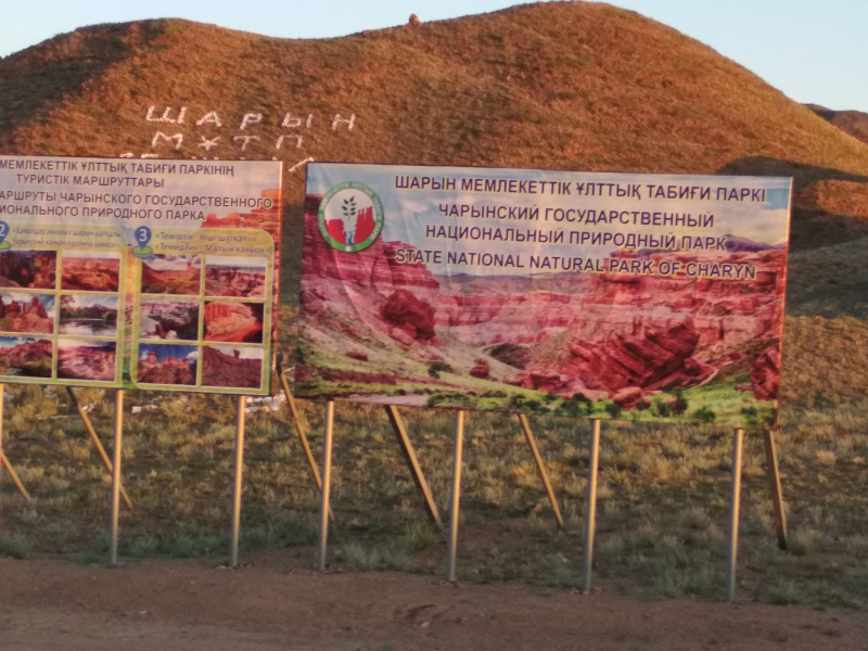 Казахстан в июле 2019 г. Озера. Каньон. Водопады. 1500 км автостопом.