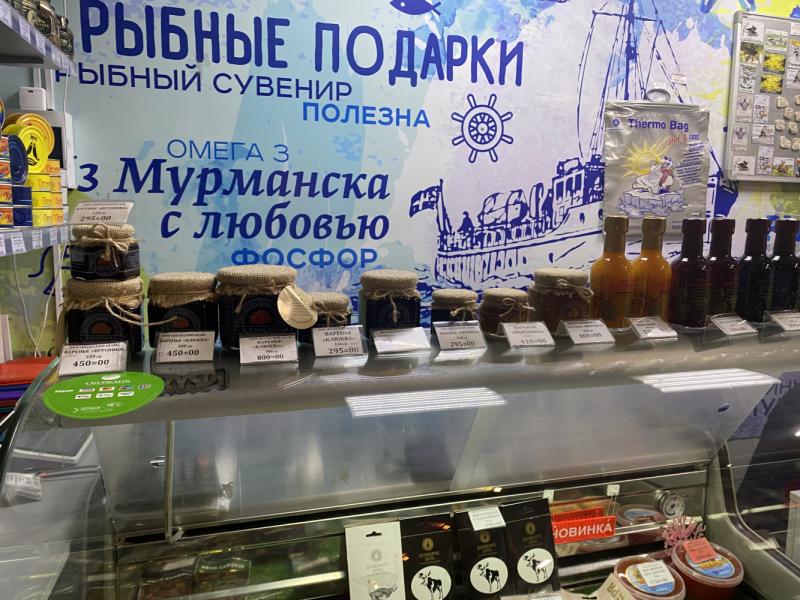 Мурманск 20-23.02.21. Териберка, северное сияние, небольшая фото параллель с летней поездкой