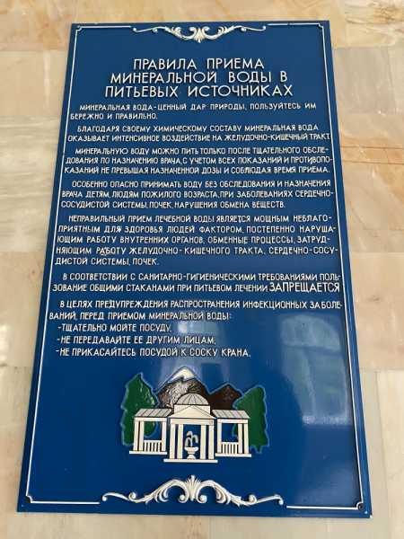 Пятигорск, Ессентуки, Джилы Су, Бермамыт, Элиста, Волгоград, 23-30.04.21