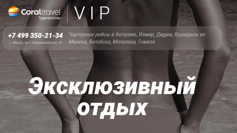 VIP-Turkey-TH