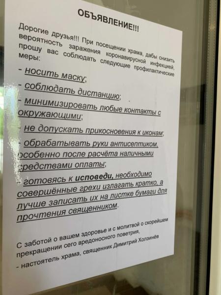 Калининград и область в начале июня на авто (29.05.2021-05.06.2021)