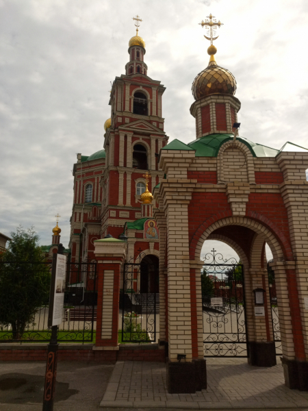 Сыктывкар – Казань (через Йошкар-Олу и Киров). Июнь 2021 г.