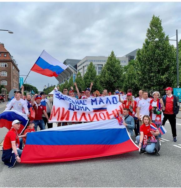 Собираемся на матчи сборной России по футболу. Отборочный турнир ЧМ-2022. Группа «H».