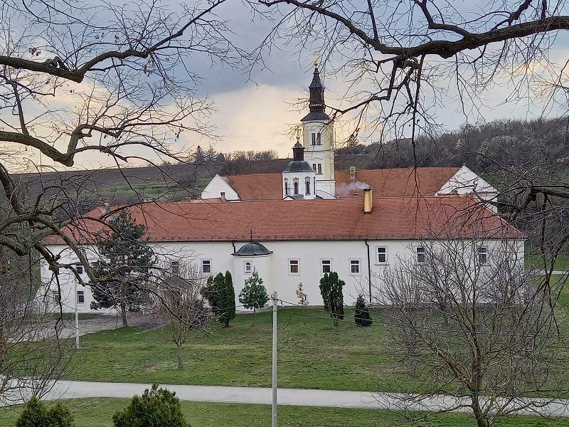 Нови Сад и окрестности
