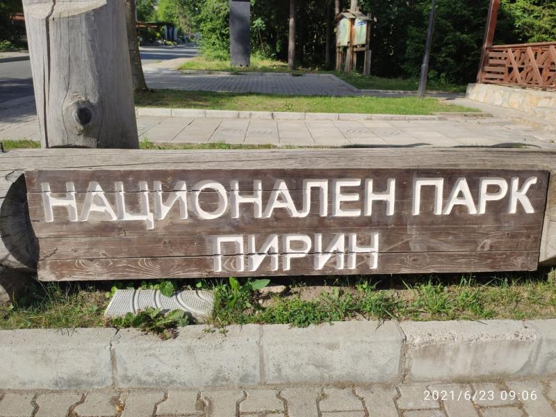 Болгария с севера на юг на машине из РФ лето 2021
