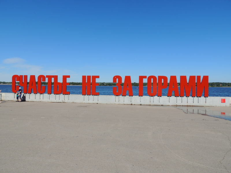 3000км по Уралу и Сибири на общественном транспорте в одиночку. Пермь-Екатеринбург-Тюмень-Тобольск. Июль 2021