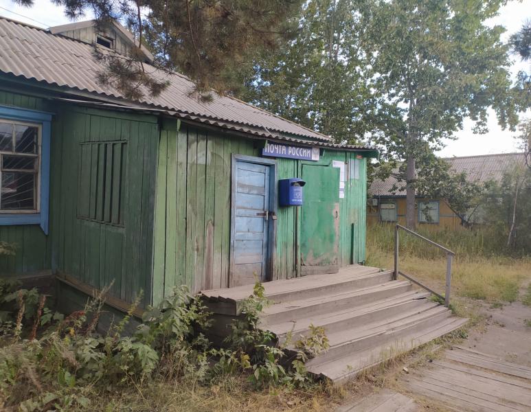 Камчатка, сентябрь 2021, Толбачик - Горелый - Вачкажец - окрестности Петропавловска