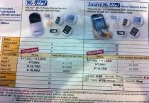 Мобильный интернет 3G / LTE в Японии