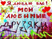 http://forum.awd.ru/fake_non_existing_directory/349601/thumb/f07/120/f071200989cfc74e271398ae4c02ce9b.jpg