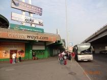 Автобусы orangeways.com