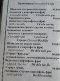 Впечатления  от первого посещении Муйне ноябрь 2012. Подробный отчет.