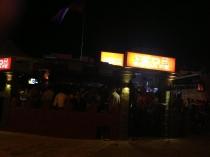 Закрытые ночные клубы для мужчин женщины в стриптиз клубе