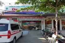 Медицинская помощь в Муйне