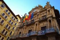 """Север Испании: Наварра """"Инструкция по применению"""""""