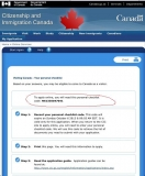Туристическая виза Канады