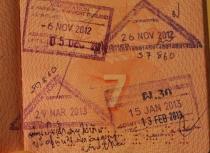 Помогите перевести запись в паспорте