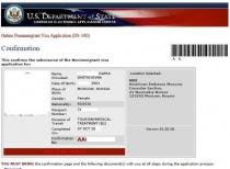 Виза в США для детей: порядок получения визы в США