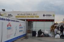 Поездки на пароме по Босфору и Золотому рогу
