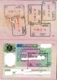 Виза в Словению для россиян: документы на визу, сроки