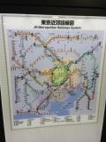 10 осенних дней в Японии (Токио-Камакура-Еносима-Кавагучико-Никко-Йокогама-Хаконе)