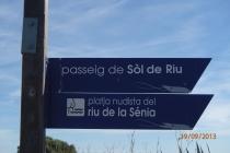 Пенискола, а также Барселона и ПортАвентура с детьми (сентябрь 2013)