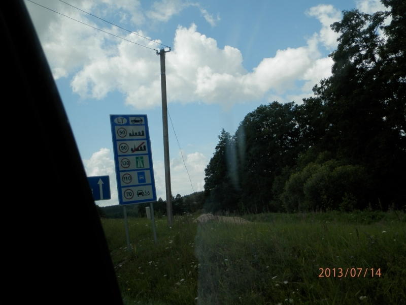 Первое путешествие в Чехию 2013 и немного Словакии