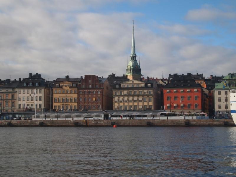 Стокгольмский Синдром