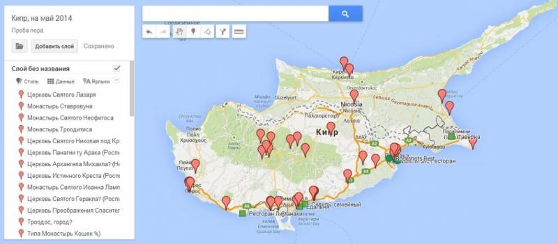Кипр глазами новичка. Пляжи, местности, достопримечательности. Май 2014.