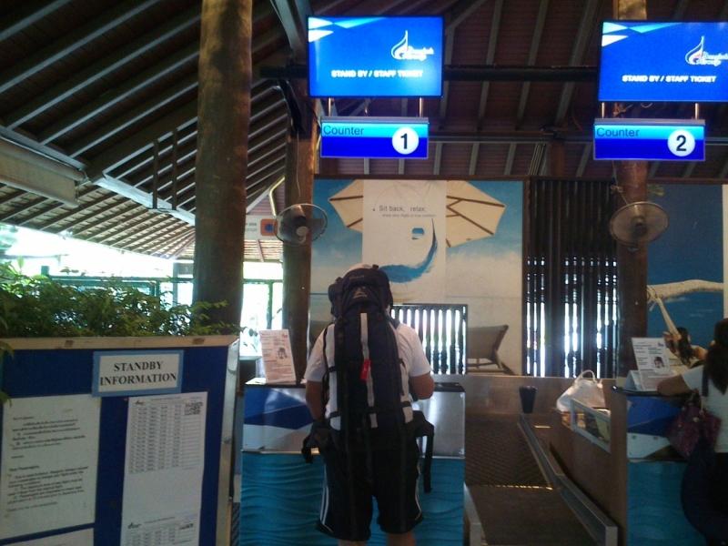 Возврат или перенос вылета Bangkok Airways и Air Asia