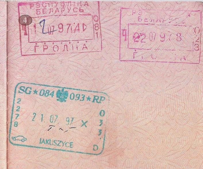 Получение визы в хорватию