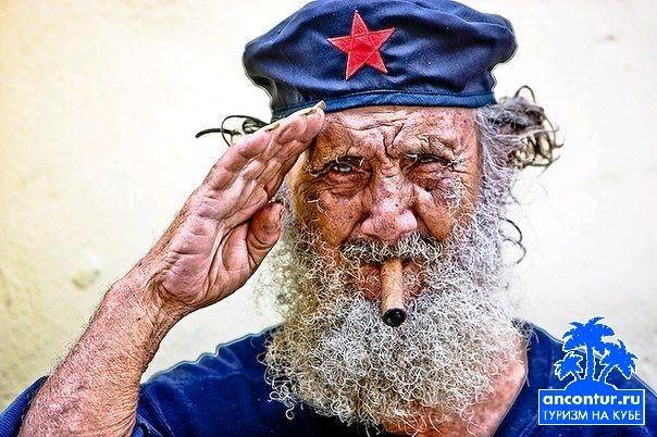 Туристические услуги на Кубе от «Бывалых»