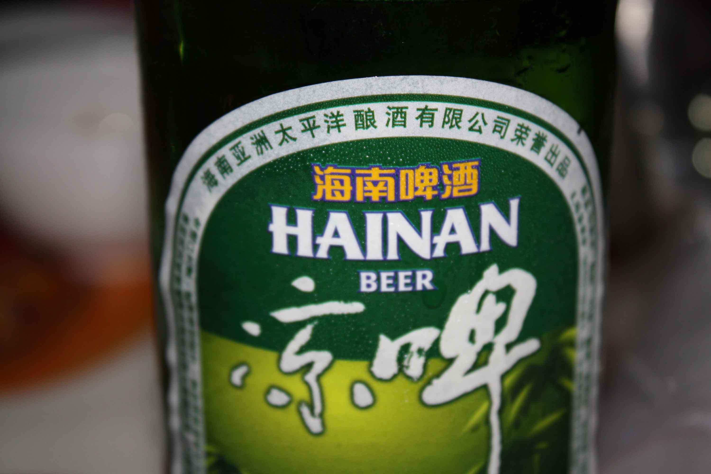 Сколько стоит пиво на хайнане в 2018 году