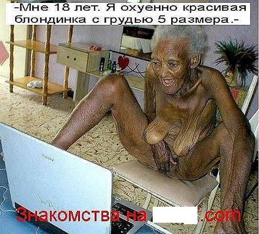 strashnie-porno-fotografii