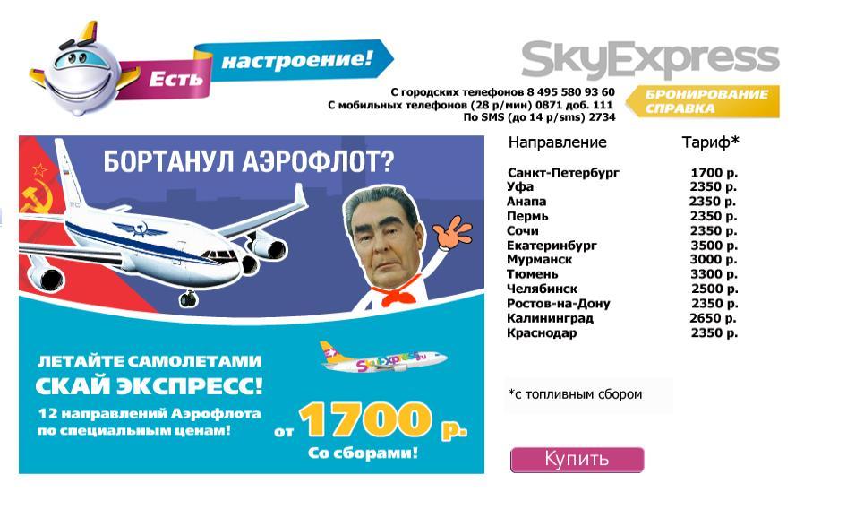 Клуб Путешествий Крылья  турфирма Екатеринбурга горящие
