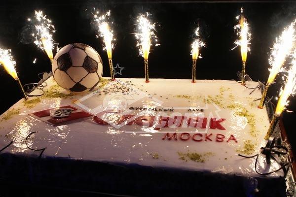 Открытка футбольному фанату с днем рождения