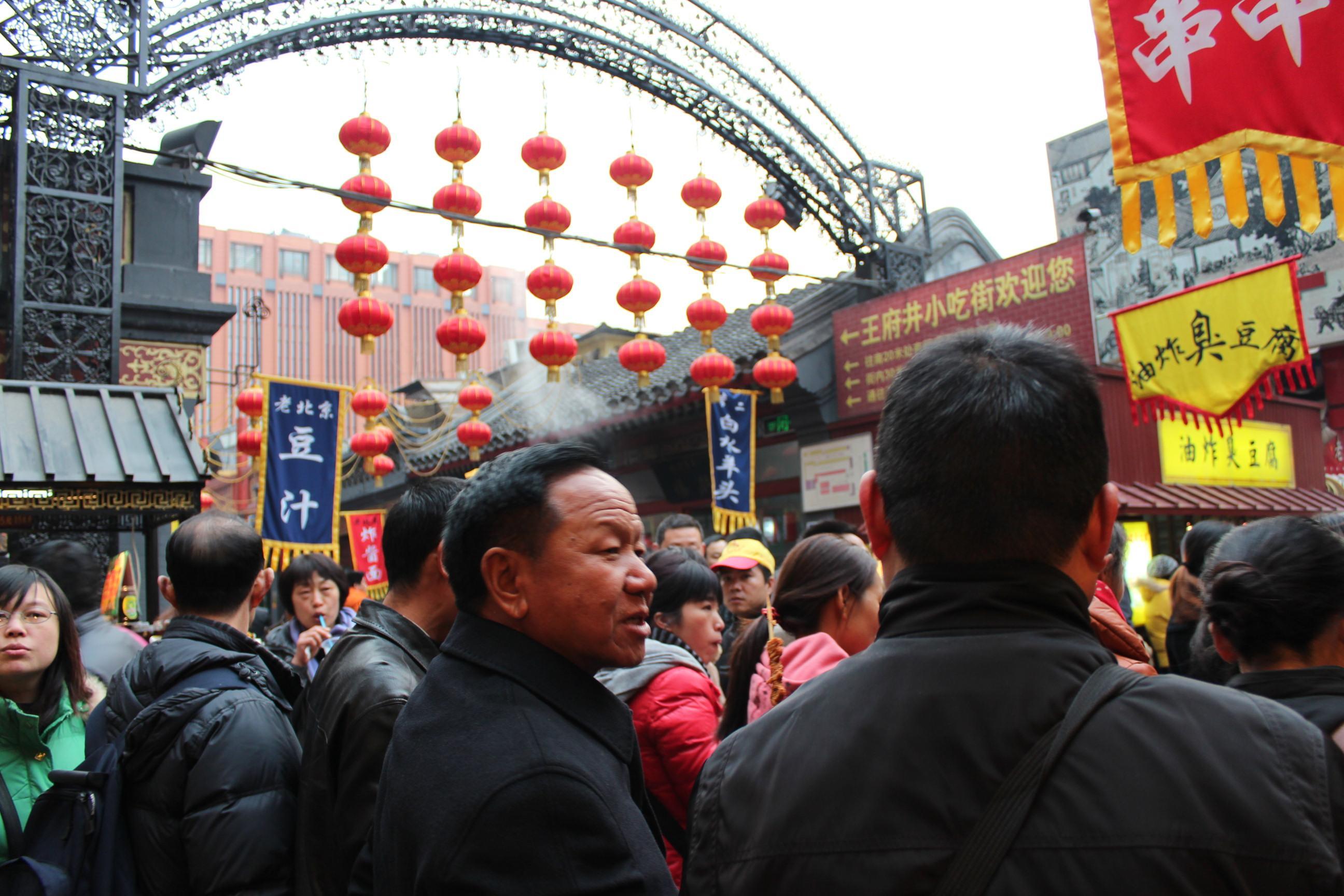 пекин весной март фотографии