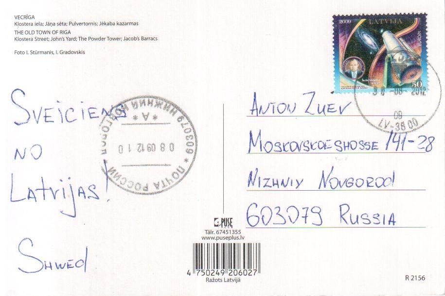 Открытки, отправить открытку из черногории